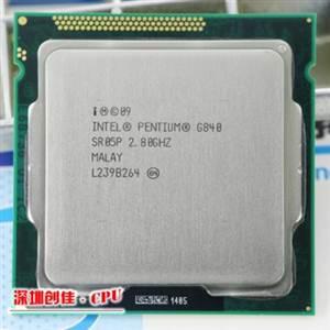 CPU G840 (2.8GHz) đã qua sử dụng