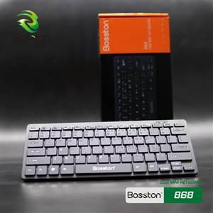 KB BOSSTON mini